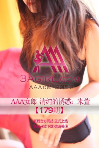 215226646_3agirl_no-179-rar-179 3Agirl No.181 3agirl 06150