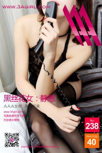 3Agirl No.238 3agirl 06150