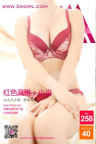 3Agirl No.259