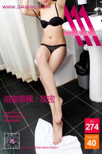 3Agirl No.274