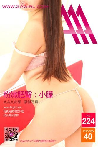 3Agirl No.226