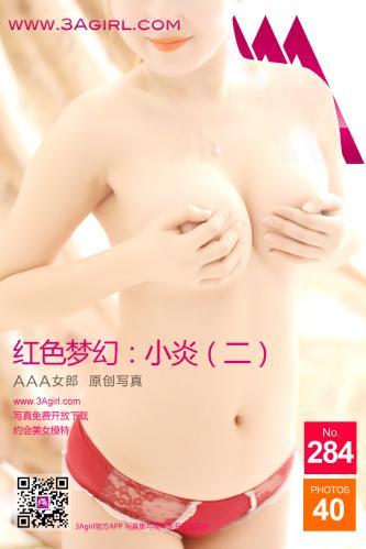 3Agirl No.286