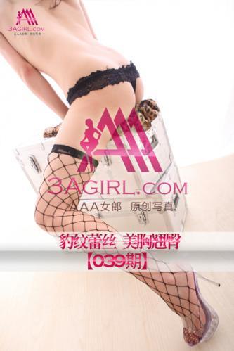 3Agirl No.039