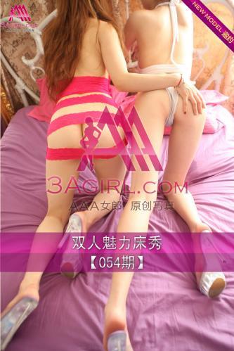 3Agirl No.054 215227502_3agirl_no-052-rar-img_7144