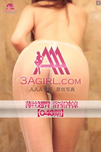 3Agirl No.042 3agirl 06150