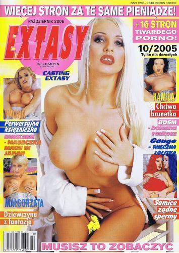 215289336_extasy_2005_-_10.jpg