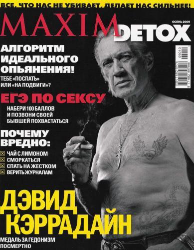 215309251_maxim_detox_rus_04_2009.jpg
