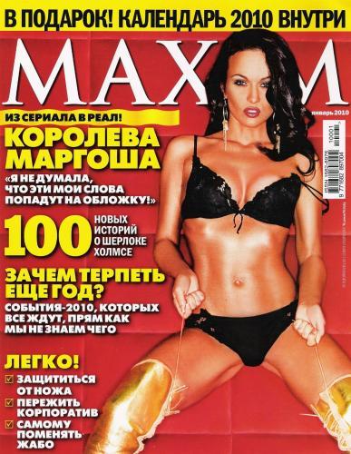 215309308_maxim_rus_01_94_2010.jpg