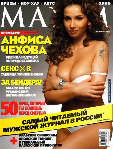 215309313_maxim_rus_02_2006.jpg