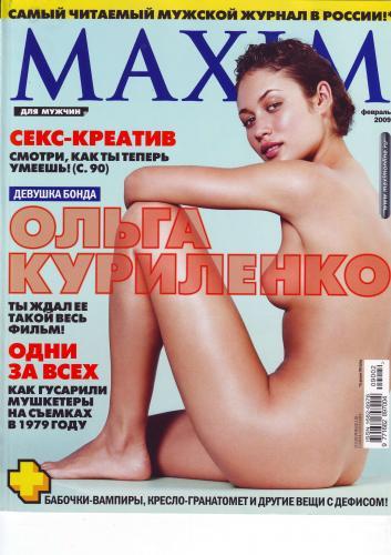 215309395_maxim_rus_02_83_2009.jpg