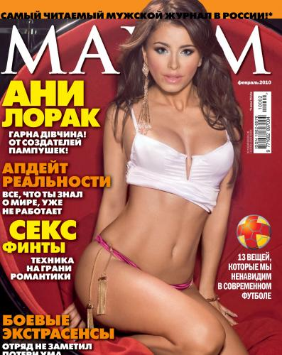 215309397_maxim_rus_02_95_2010.jpg