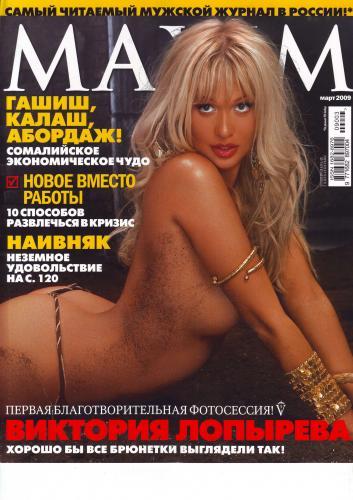 215309489_maxim_rus_03_84_2009.jpg