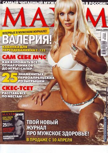 215309504_maxim_rus_04_73_2008.jpg