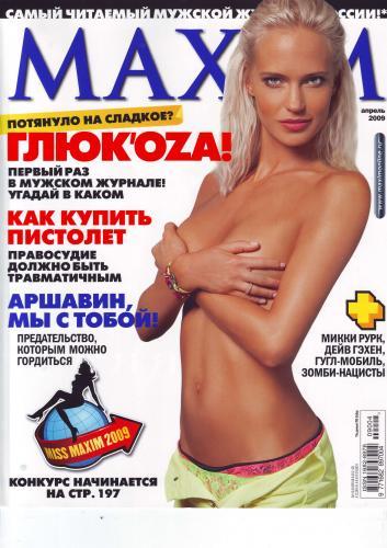 215309505_maxim_rus_04_85_2009.jpg