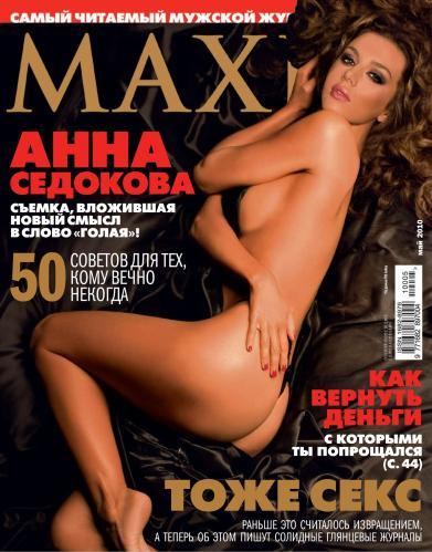 215309544_maxim_rus_05_98_2010.jpg