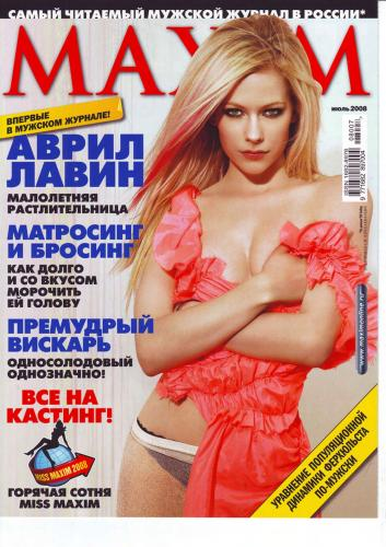 215309612_maxim_rus_07_76_2008.jpg