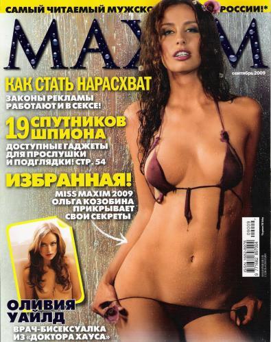 215309685_maxim_rus_09_2009.jpg