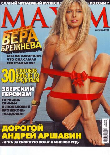 215309718_maxim_rus_09_78_2008.jpg