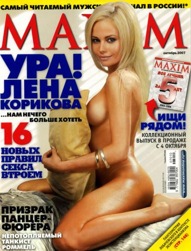 215309745_maxim_rus_10_2007_hq.jpg