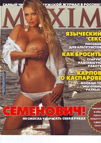215309902_maxim_rus_10_1_79_2008.jpg