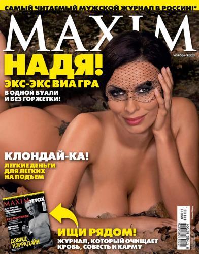 215309969_maxim_rus_11_2009.jpg