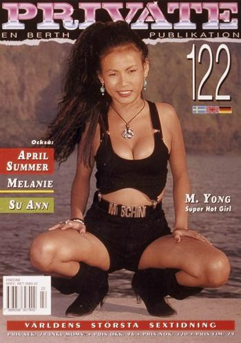 215312791_private_magazine_-_122.jpg