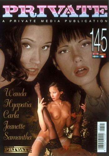 215313070_private_magazine_-_145.jpg