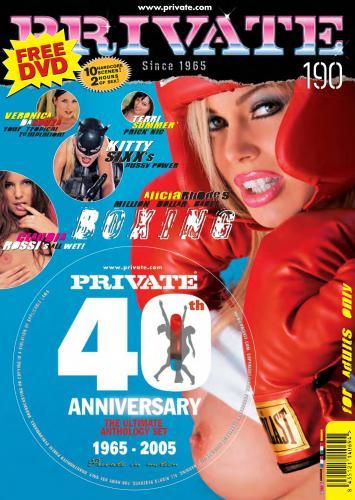215313742_private_magazine_-_190.jpg