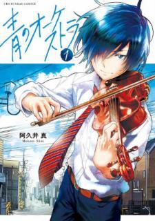 Ao no Okesutora (青のオーケストラ ) 01-03