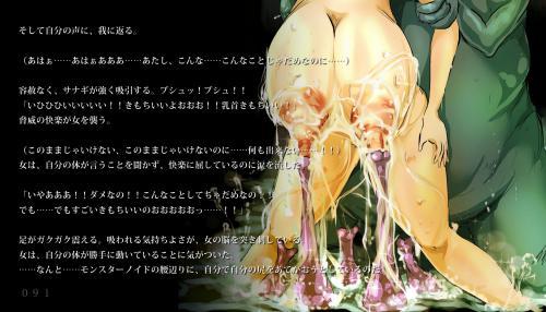hentai [高石ふう] 搾乳ウナギと夏の地下水路