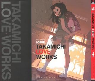 [Artbook] LO画集 TAKAMICHI LOVE WORKS