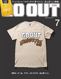 GO OUT (ゴーアウト) 2021年07月号