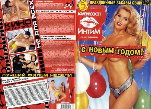 212813288_kaleidoscope_intimacy_magazine_2001_53.jpg