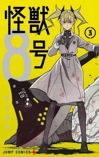 Kaiju Hachigo (怪獣8号) 01-03