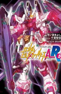 Gundam Build Fighters AR (ガンダムビルドファイターズA-R) 01-05