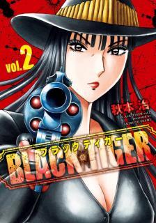 Black Tiger 01-06