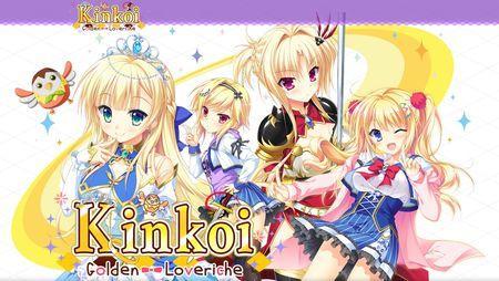 (18禁ゲーム) [210611] [NekoNyan] Kinkoi: Golden Loveriche (Japanese/English/Chinese)